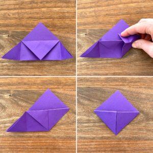 Bilder für die vierten Faltschritte auf dem Weg zum Lesezeichen. Die äußeren Ecken müssen hinter dem in Schritt 3 gefalteten kleinen Dreieck verschwinden.
